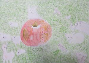 大きなりんごのある風景